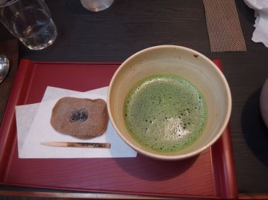 Matcha thé japonais